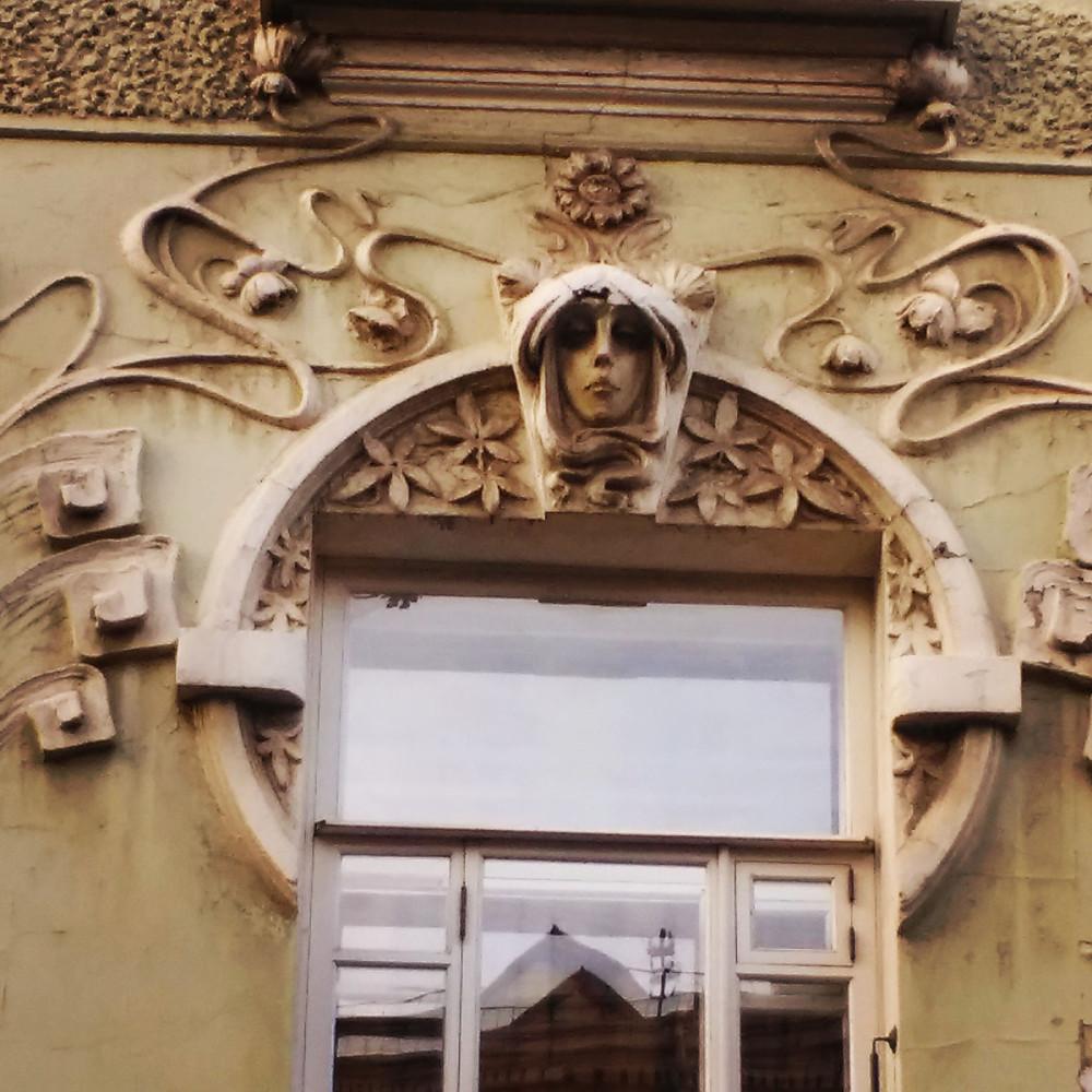 Лялин пер., 9 строение 1. Доходный дом И.А. Шагурина. Построен в 1903 г. с фасадом в стиле модерн, архитектор А.А. Нетыкса.