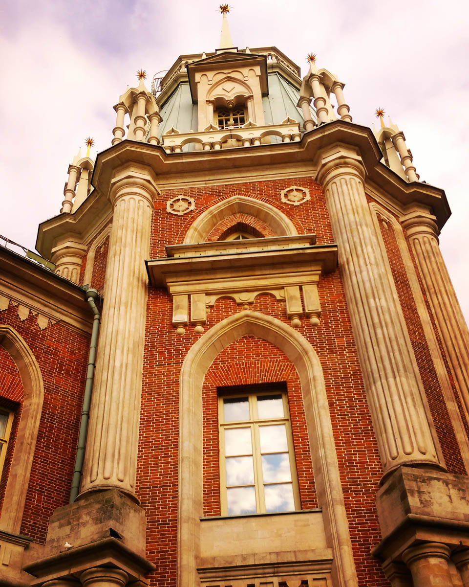 Государственный музей-заповедник Царицыно. Большой Дворец.