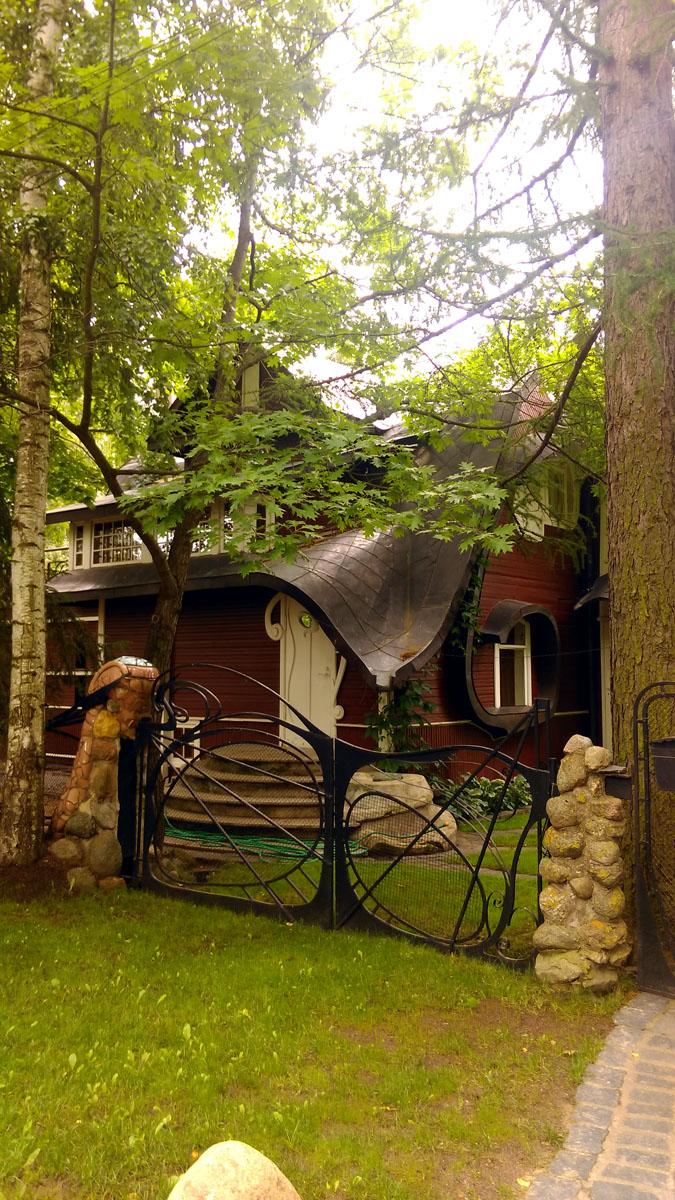 Дом вошел в европейский архитектурный каталог «Bienale», а в 1992 году был признан лучшим в России.