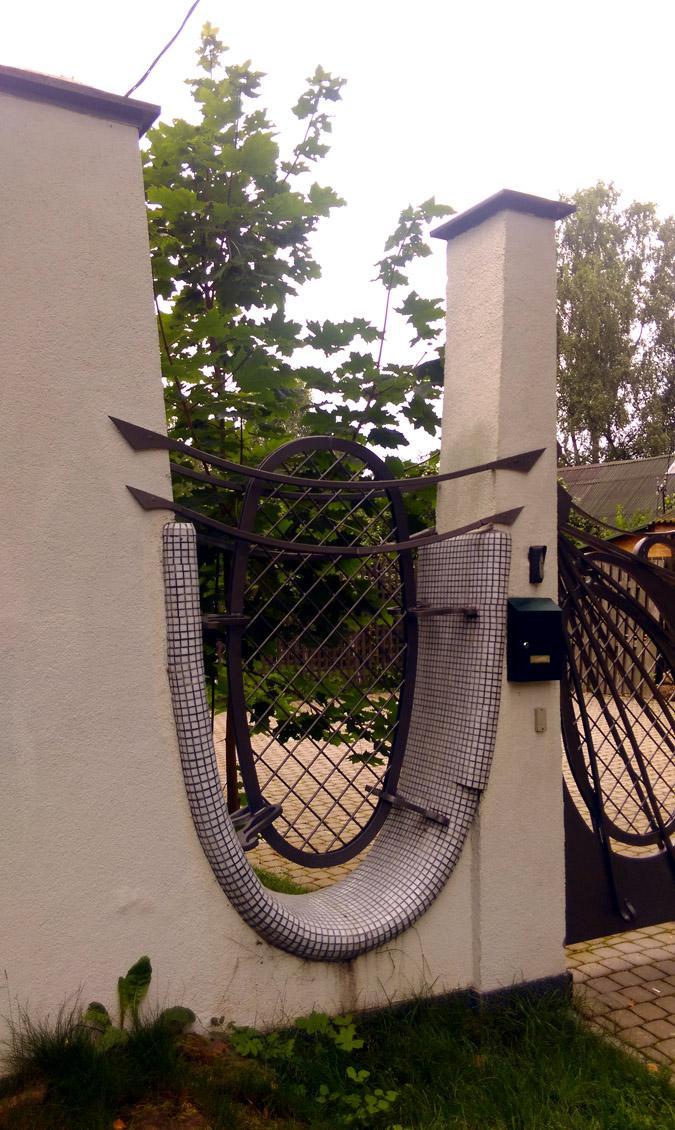 Ограда...
