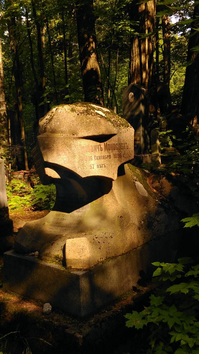 Памятник на могиле купца Льва Моносзона напоминает Сфинкса.