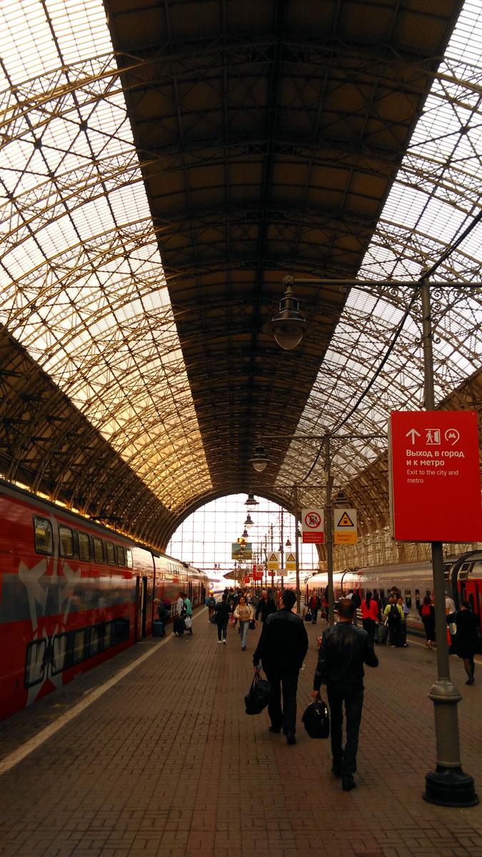 Вокзал красивый и стоит отдельного рассказа, но это в другой раз...