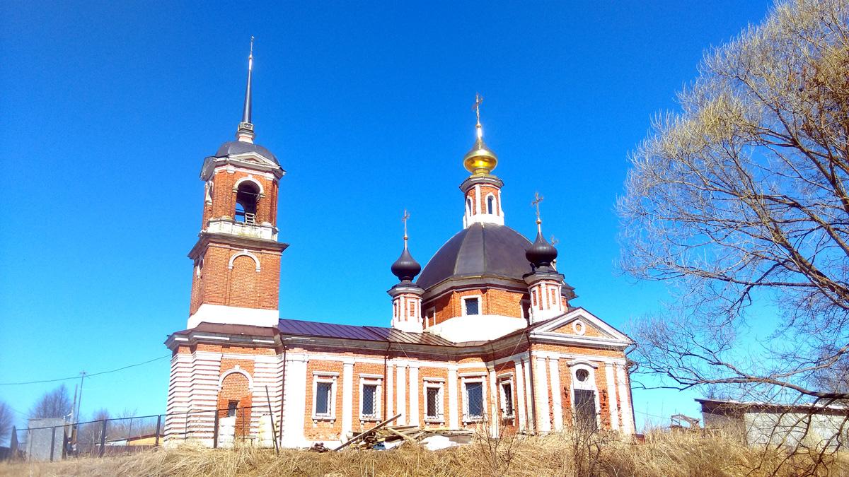 Храм Рождества Христова (Вишняково)