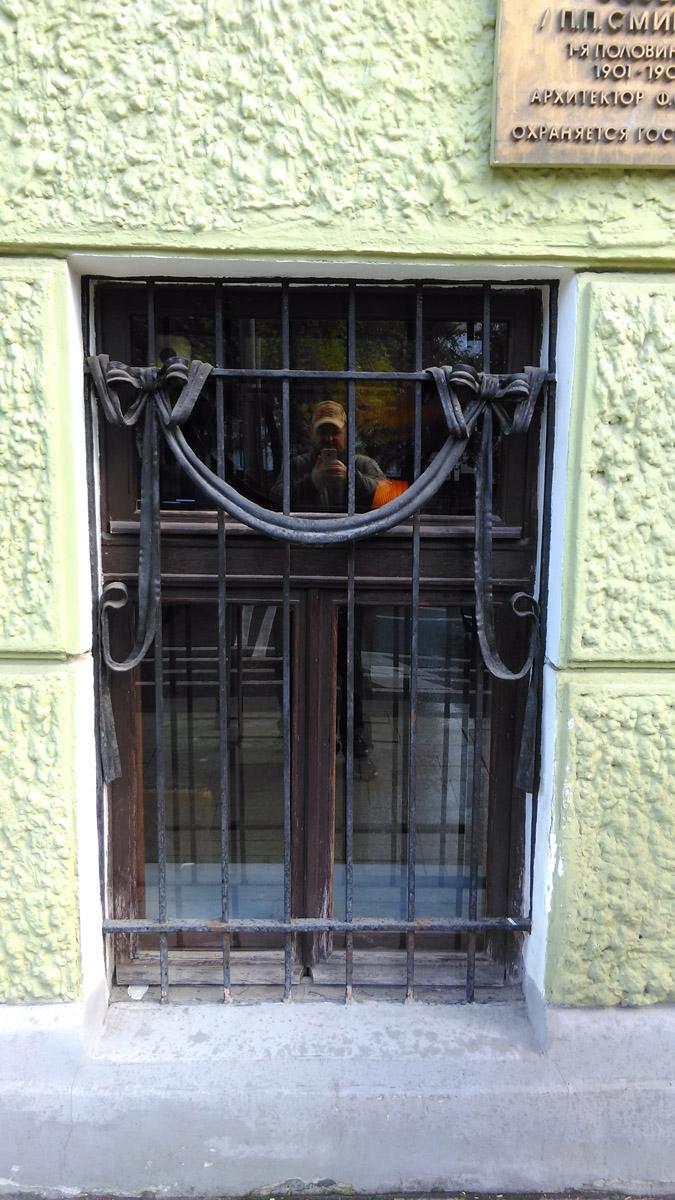 А вот, обычной классической формы и размера окно с красивой решеткой и с отраженным в стекле автором статьи)))