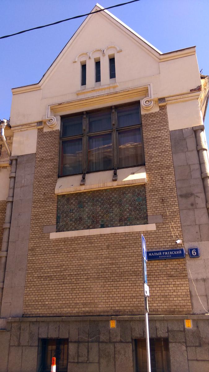Начнем любоваться особняком с фасада на Малом Ржевском переулке... Центральный ризалит фасада оформлен тонкими колоннами....