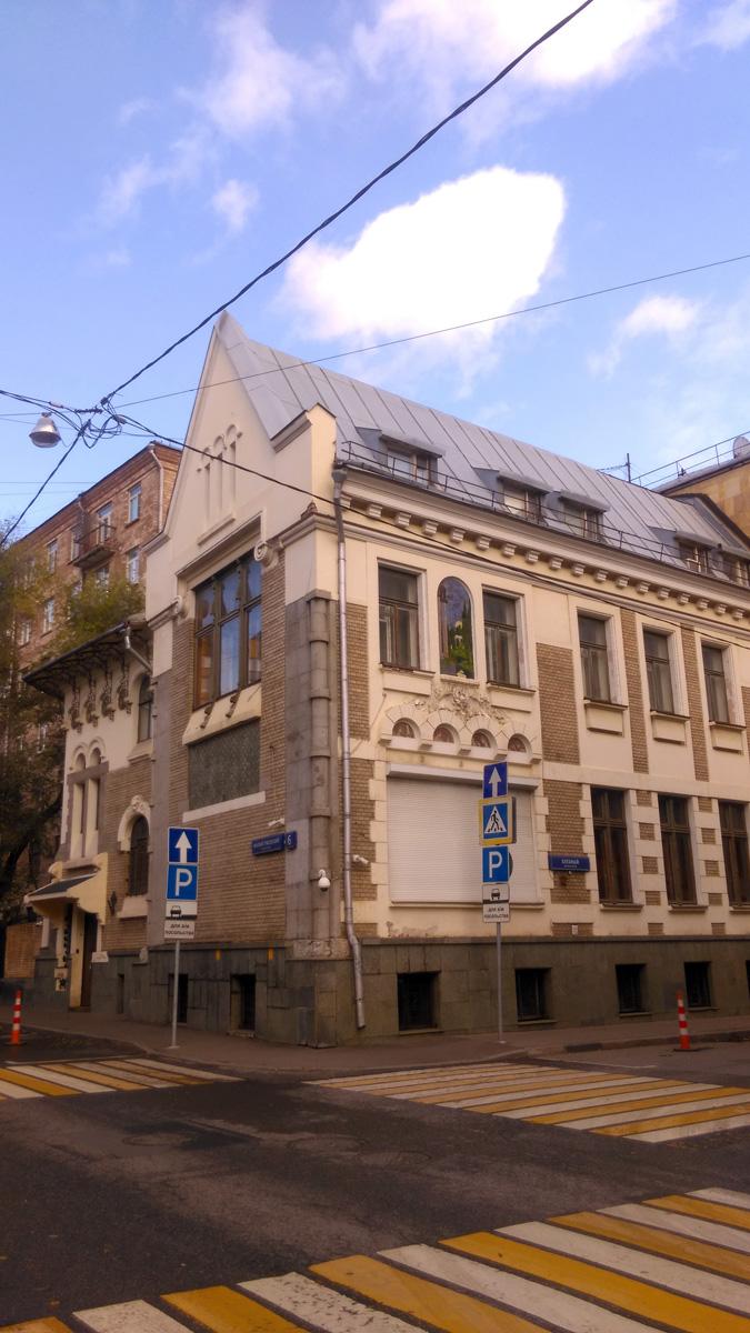 А теперь посмотрим на Особняк от расположенного рядом Концертного зала Российской академии музыки им. Гнесиных...