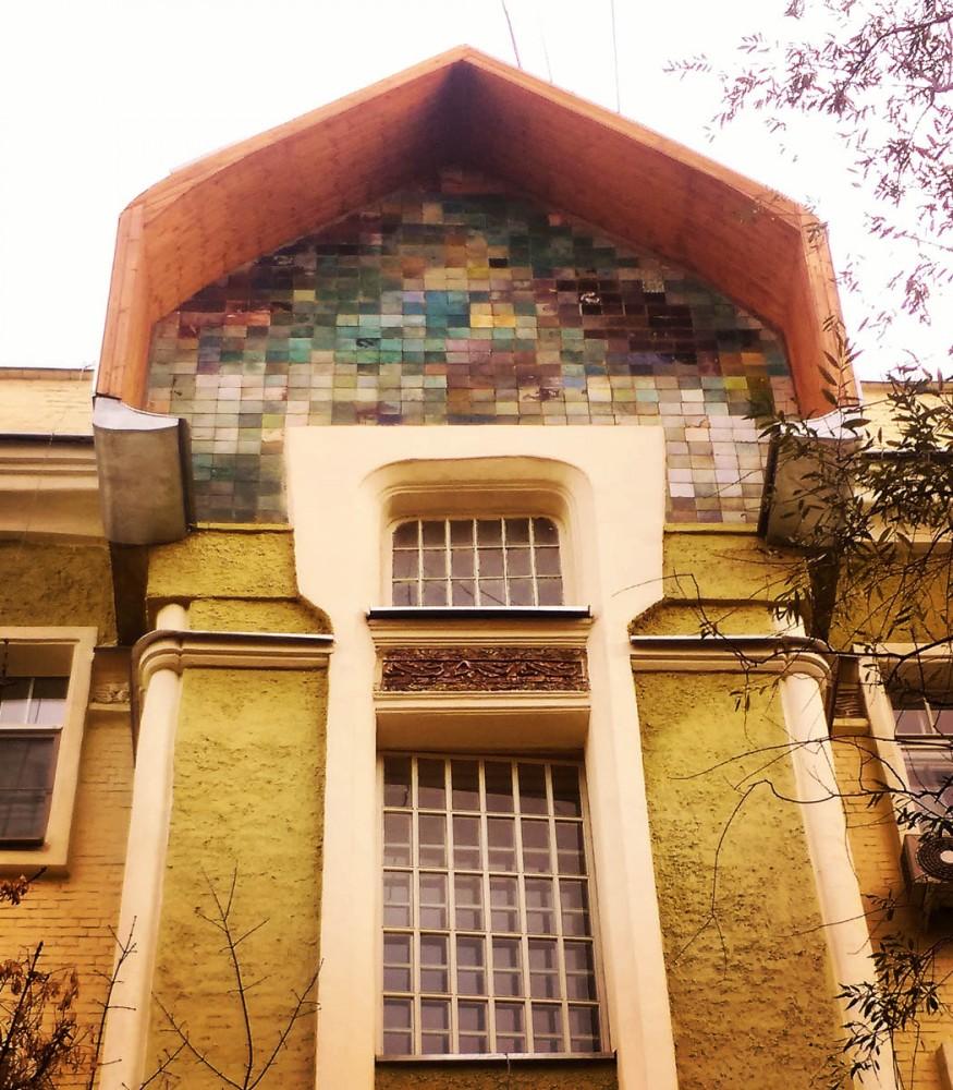 Доходный дом адвоката Ф. Н. Плевако. Построен в 1905 г. московским архитектором с польскими корнями Петром Карловичем Микини