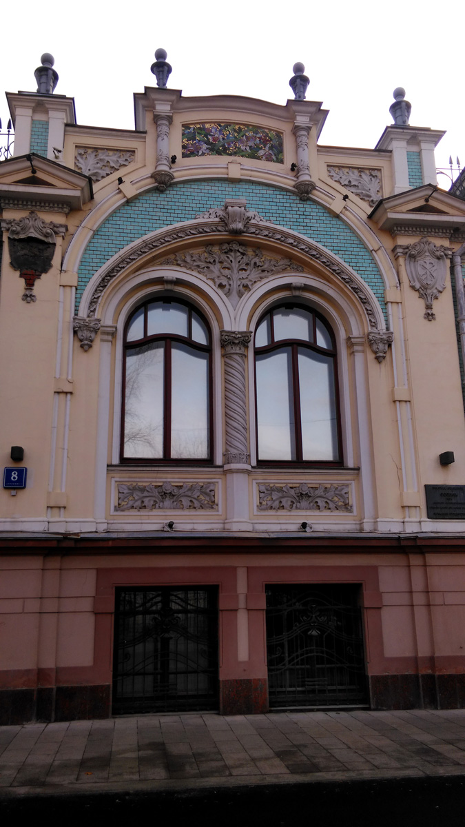 В центре главного фасада — двухчастное «итальянское» окно, состоящее из двух полуциркульных окошек, объединённых арочной нишей.