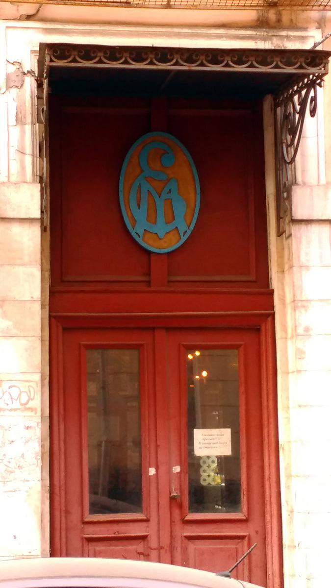 А вот, в каком здание эта дверь, угадайте сами. Думаю, с подсказкой расположенной на дверми, это будет не сложно )))
