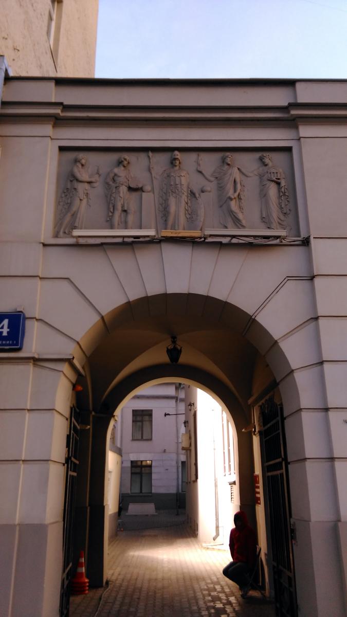 Арка собственного дома архитектора Ф. О. Шехтеля на Большой Садовой.