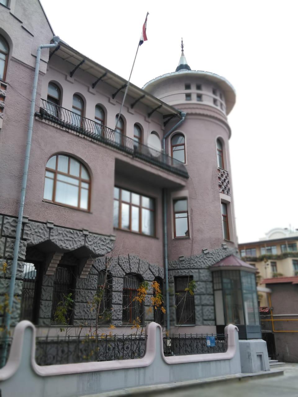 Сейчас в здании располагается посольство Сирии.