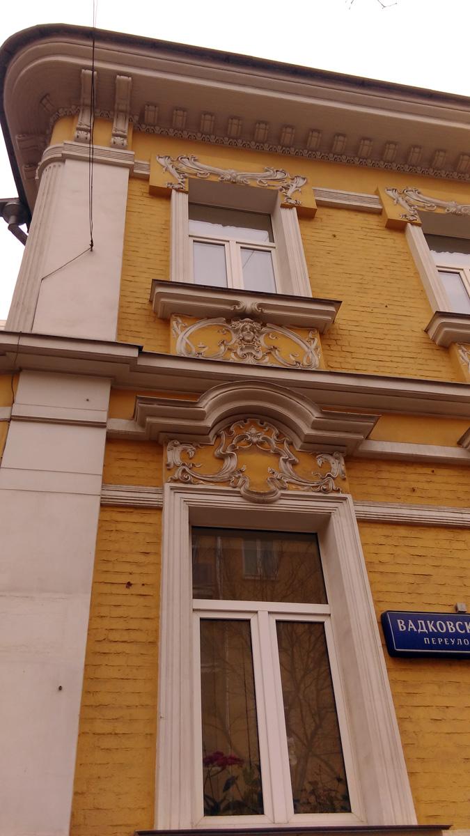 Фасады особняка обильно украшены лепниной с цветами, гибкими стеблями, женскими масками с распущенными волосами.