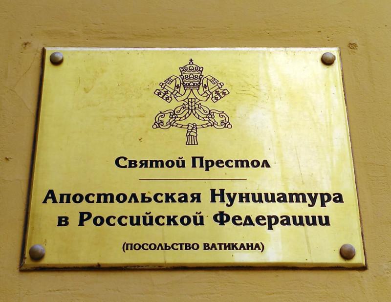 А еще это посольство маленького, но авторитетного государства...