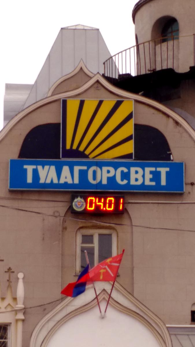 """Снова в голове зазвучала мелодия из """"Ночного Дозора"""" )))"""