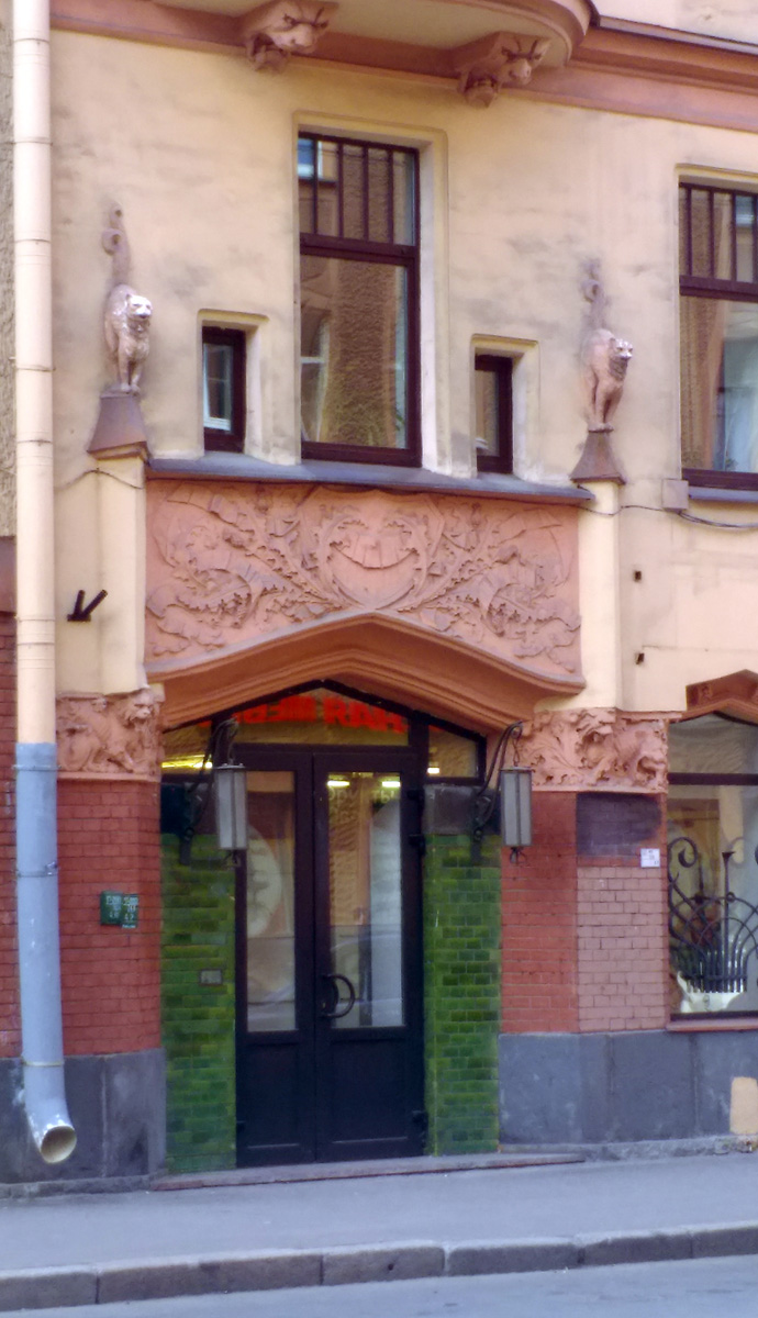 Три вида семейства кошачьих украшают фасад