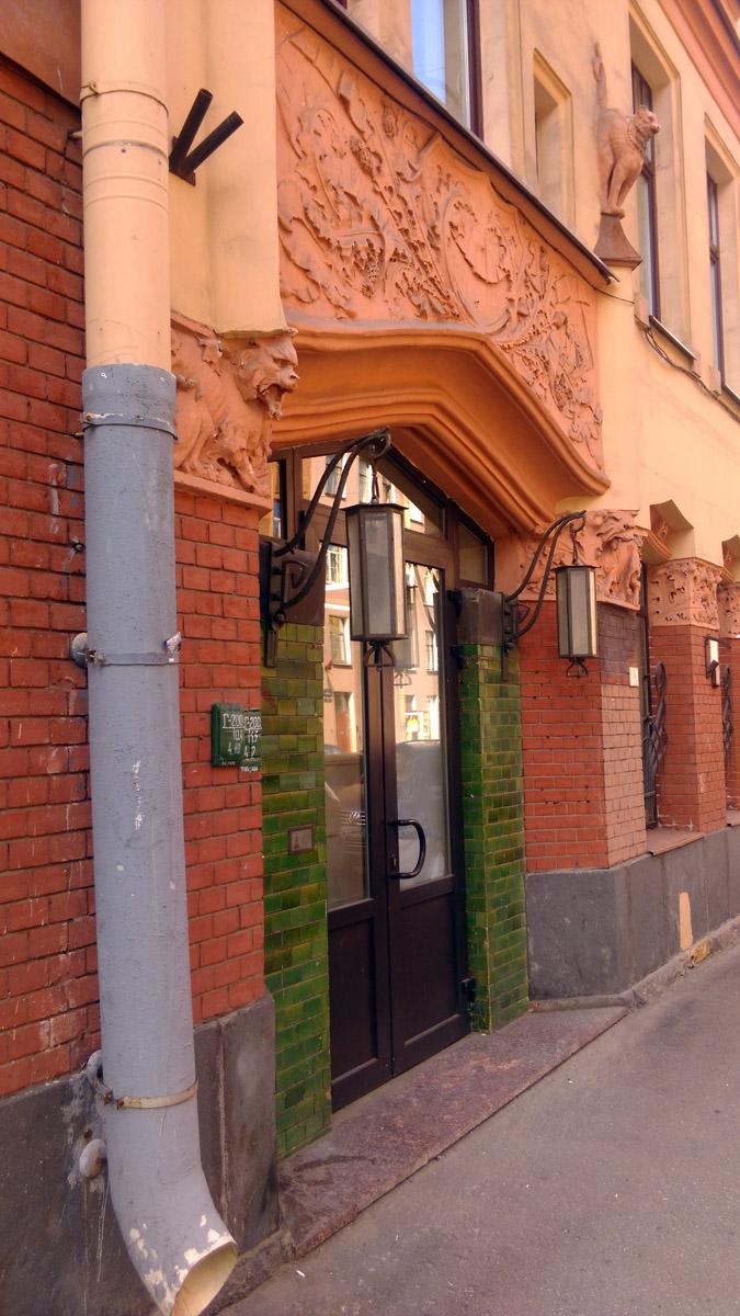 портал со стороны ул. Ленина также охраняют кошки, стоящие на  вытянутых лапах, с поднятыми хвостами.