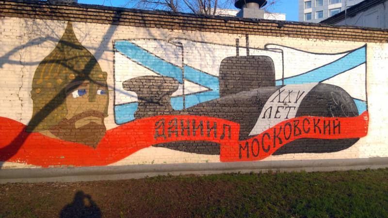 """Москва. ГУП «Мосгортранс». Кирпичное здание, построено в 1962 году. Питает близлежащие трамвайные и троллейбусные линии. Координаты:  55°42'38""""N 37°37'29""""E"""