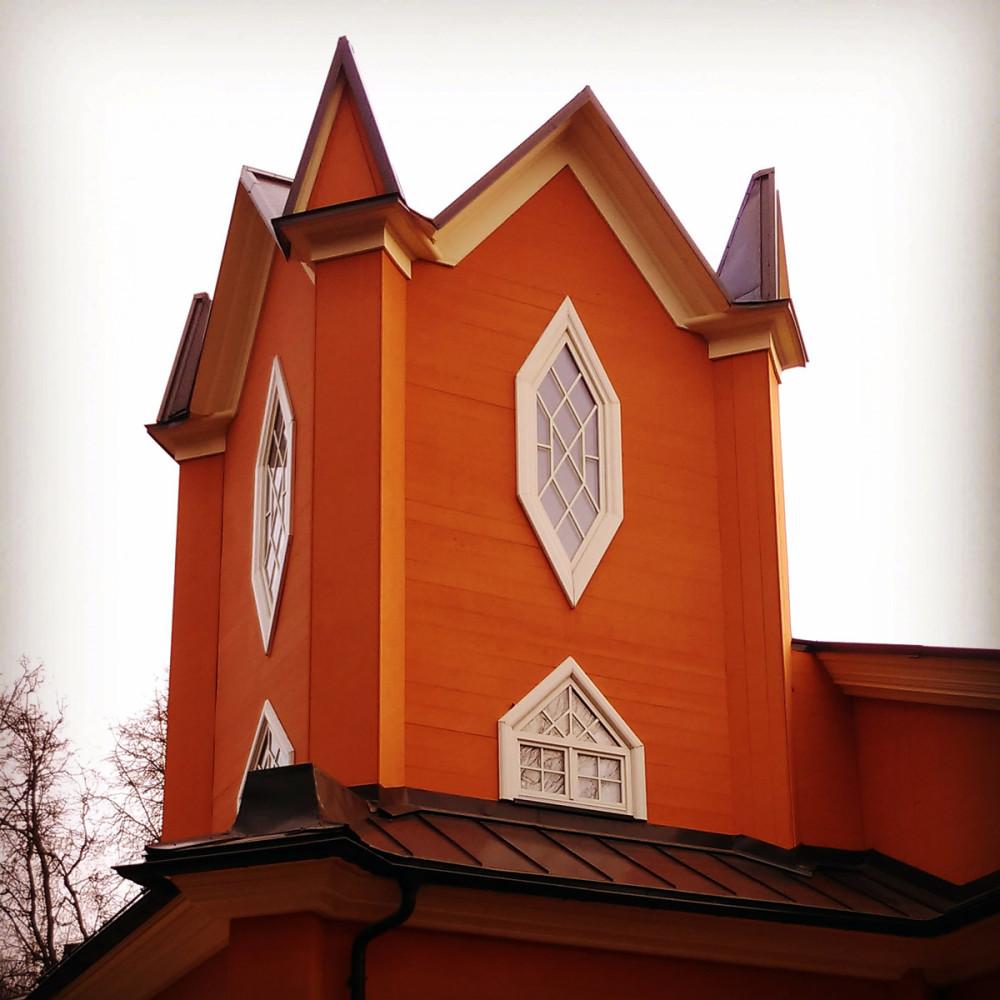 Усадьба Тимохово-Салазкино, Главный дом.