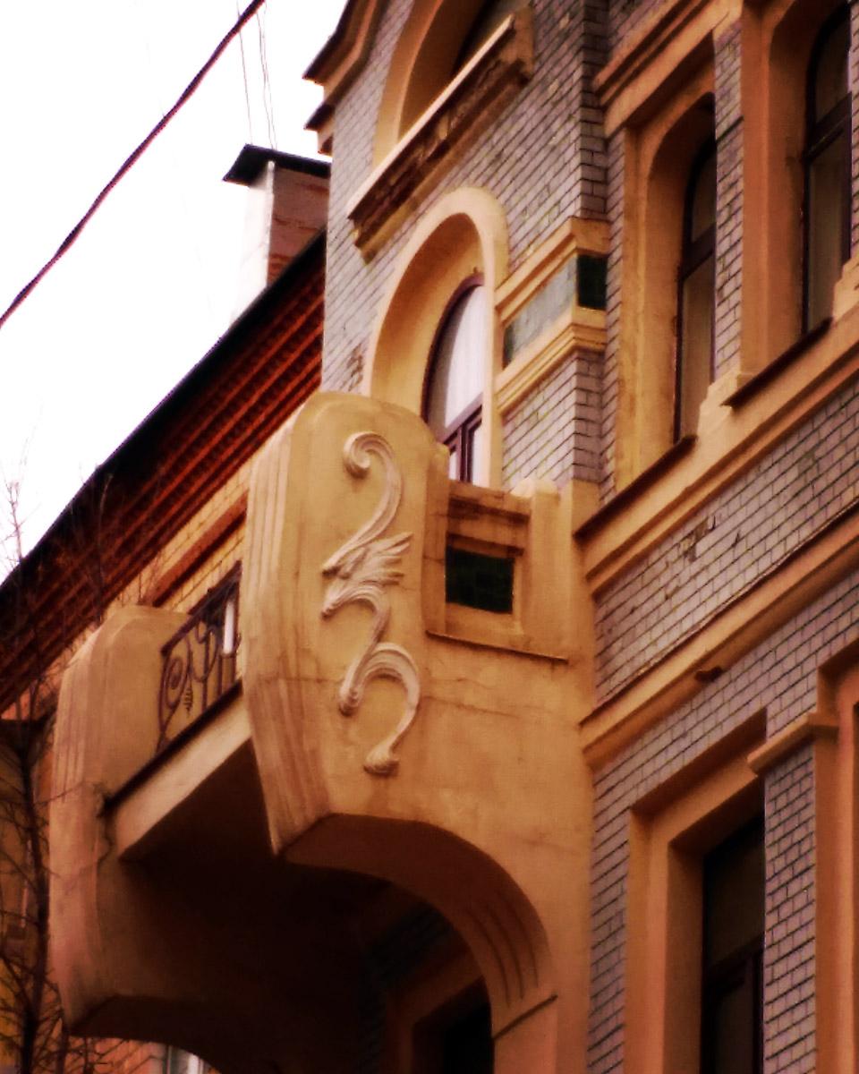 Опять модерн... Москва, Хлебный пер., 8