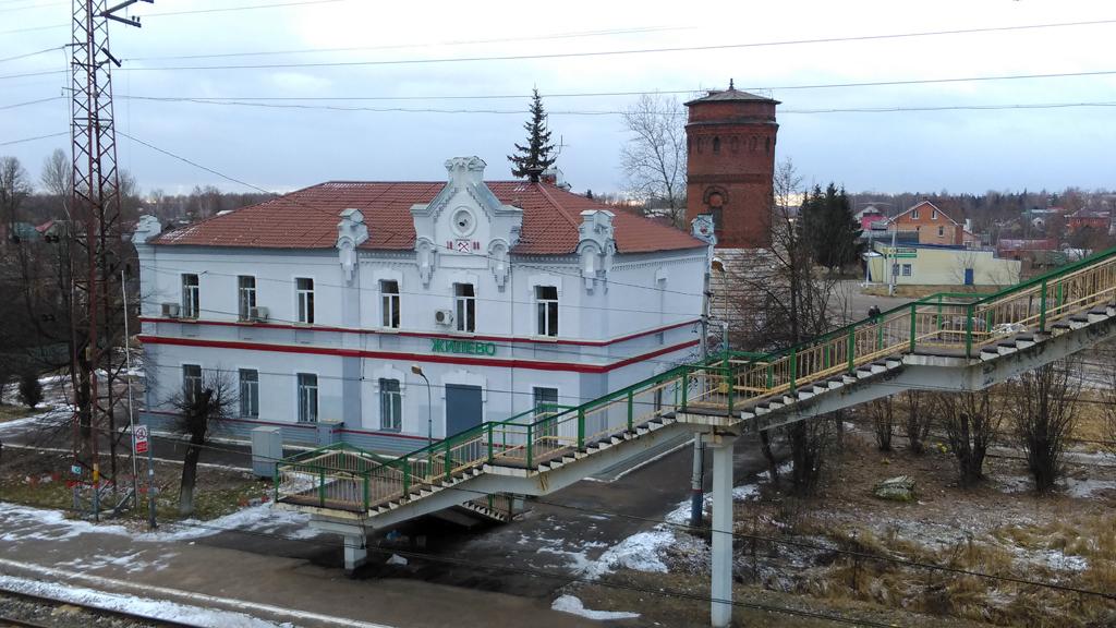 Станция Жилево Павелецкой Железной Дороги.