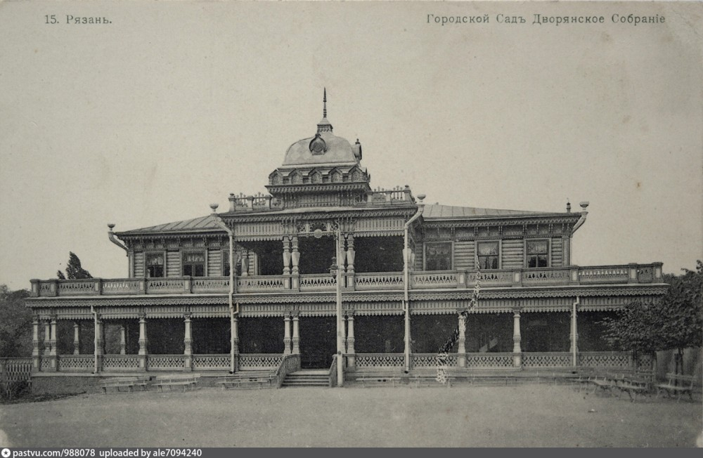 Второе здание Клуба. Фото начала прошлого века.