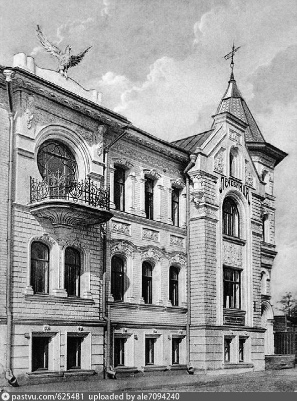 1906-1915. Здание водолечебницы С. Правдолюбова