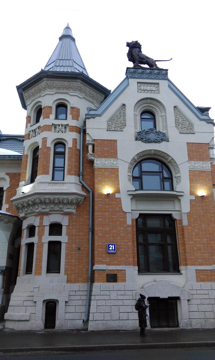 Москва, ул. Остоженка, 21 строение 1.  Особняк А. И. Кекушевой. Построен в 1903 году. Архитектор Л. Н. Кекушев.