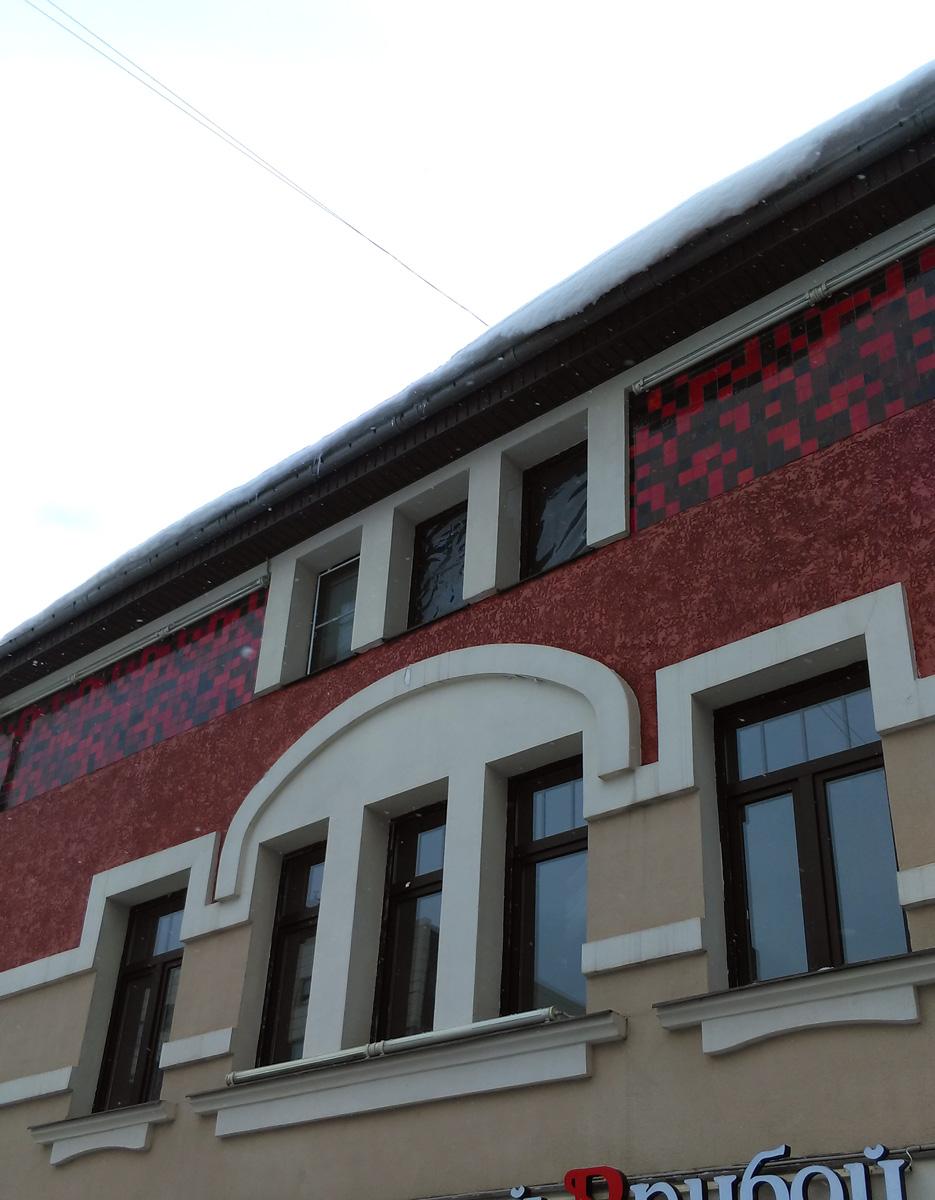 """А вот, окна затянуты черной пленкой. """"СтеклоПакеты"""" )))"""