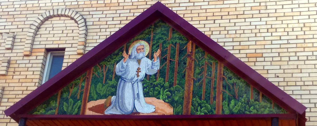 Напротив расположен Собор Всех святых в земле Российской просиявших Строительство начато в 1995 году, окончено в 1997 году.