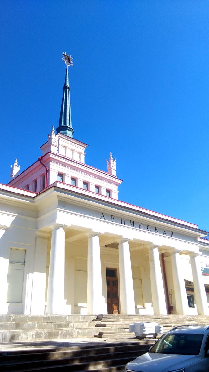 Вокзал платформы Ленинская.
