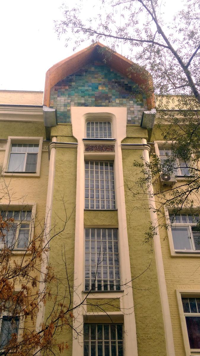 Доходный дом адвоката Ф. Н. Плевако.