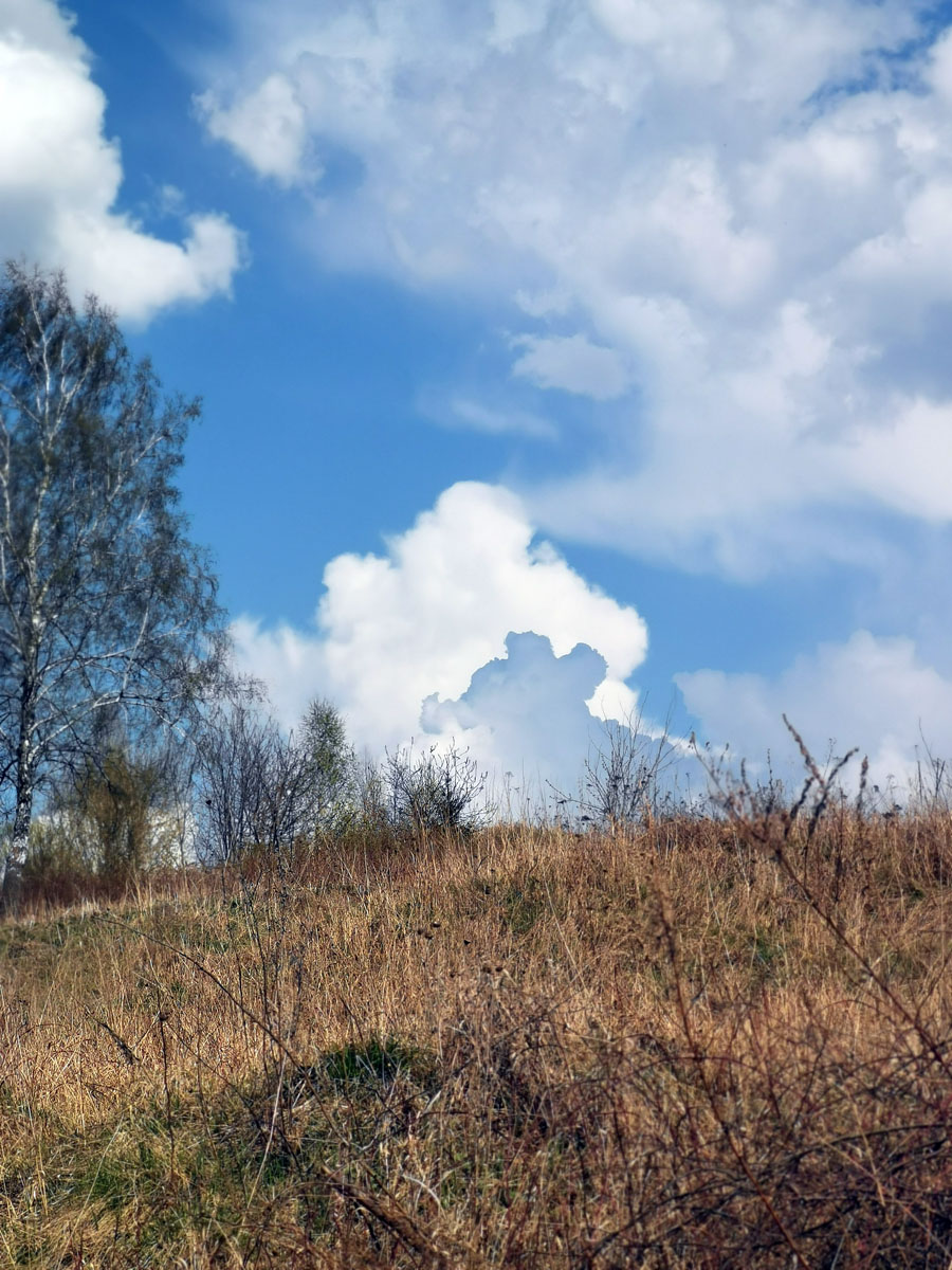 Прикольной формы облако...