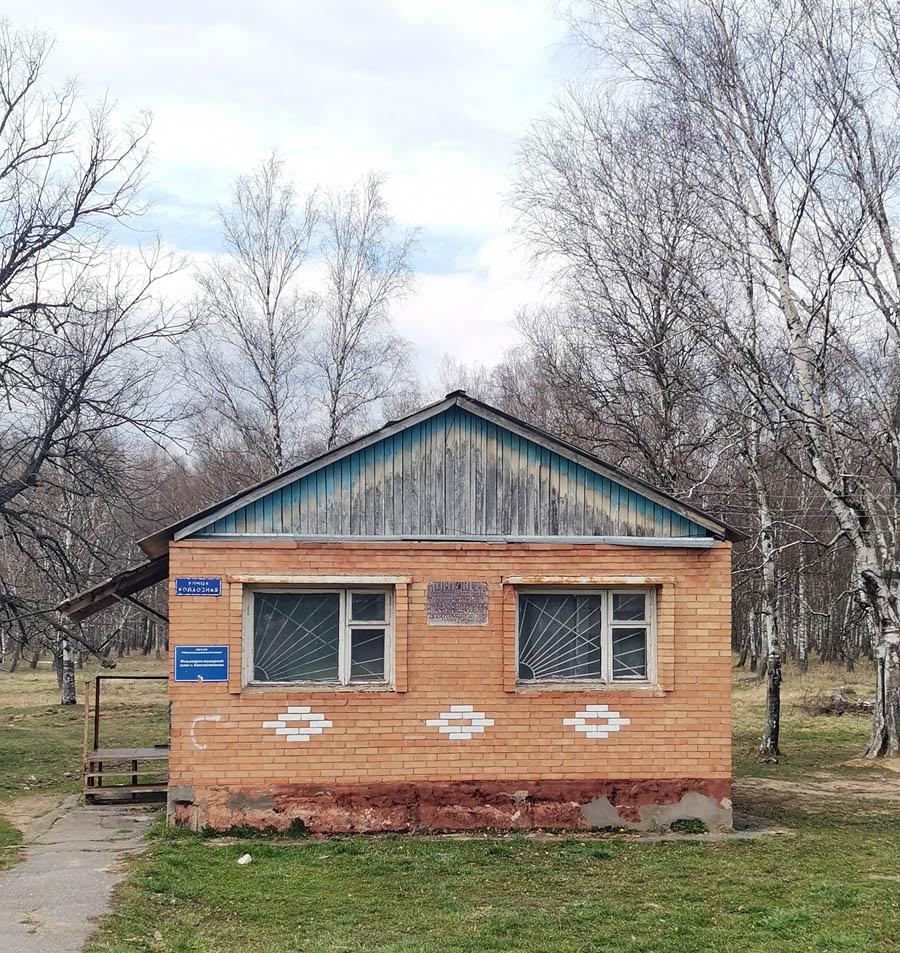 Село Константиновское. Фельдшерско-акушерский пункт