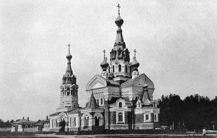 Фотография периода 1902-1904 годов.