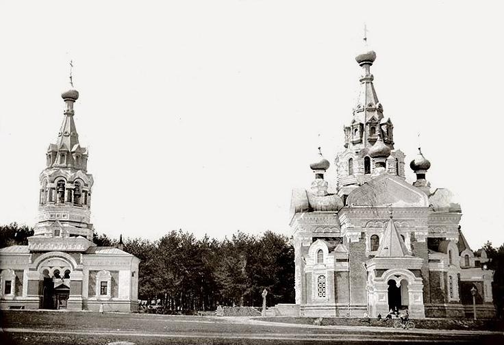 1905-1912год.