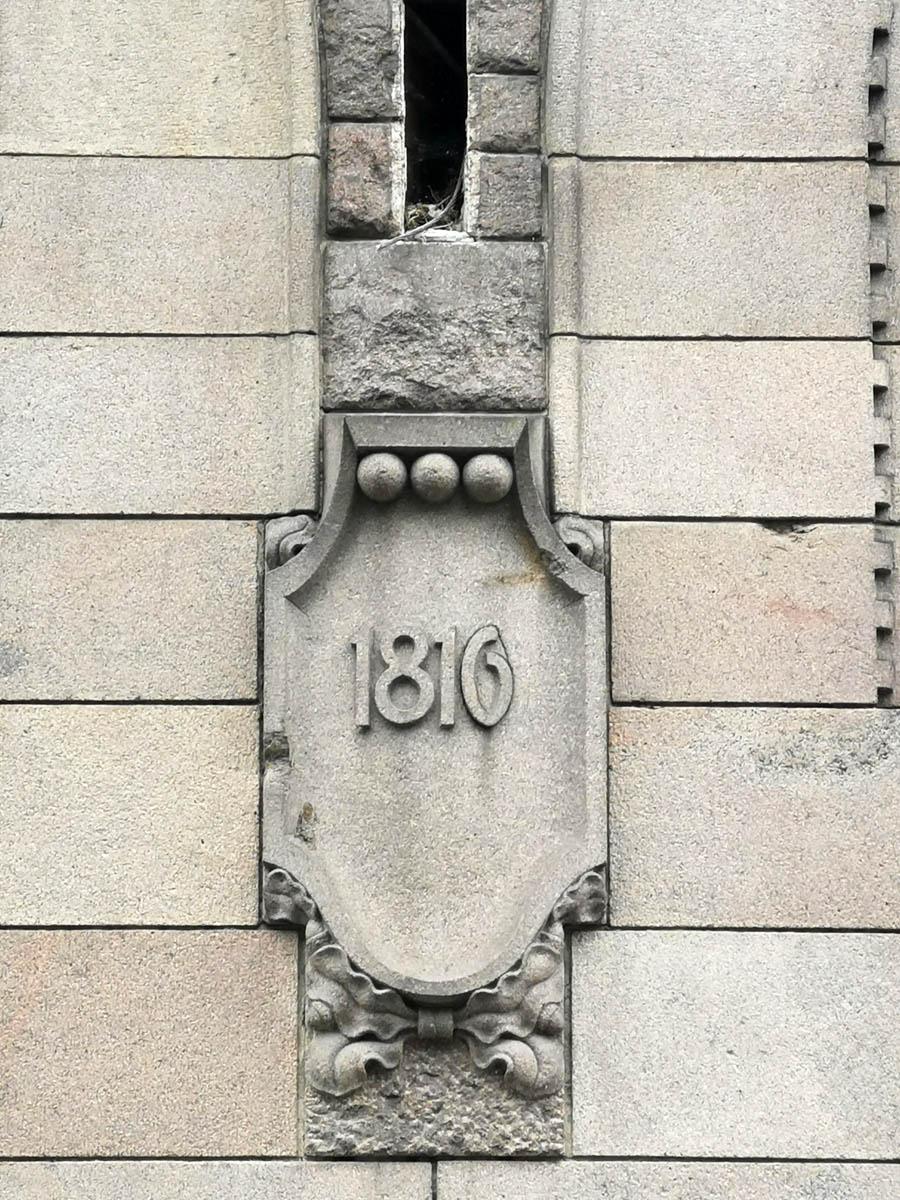 """1816 - год, когда фирма получила свое название """"Hackman & Co"""""""