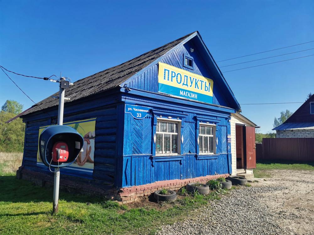 Магазин в деревне Новосёлки.