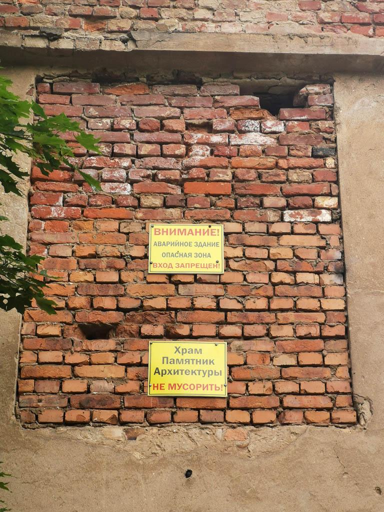 Окна заложены кирпичом или забиты железными листами.