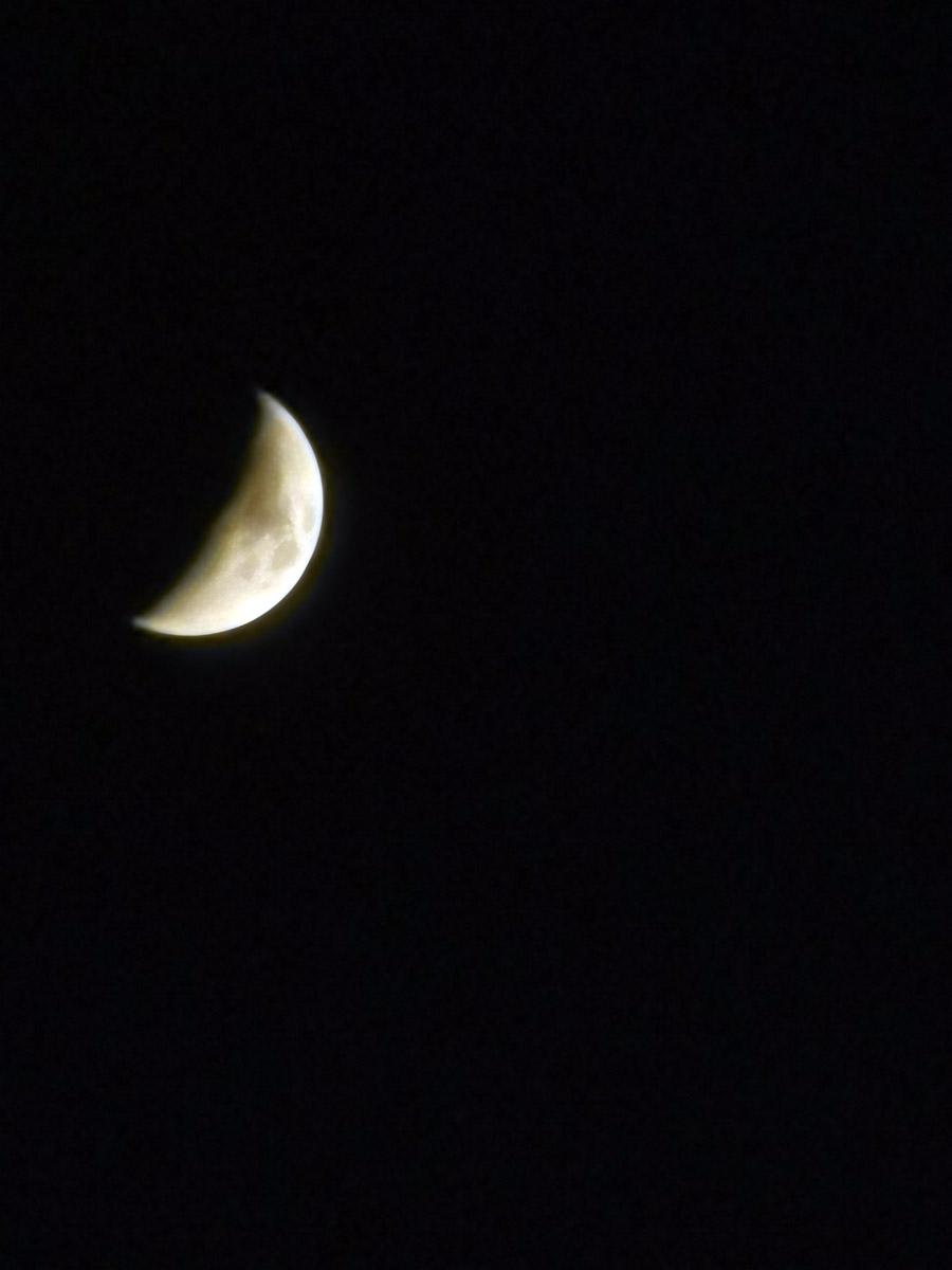 ,,Луна - Луна..