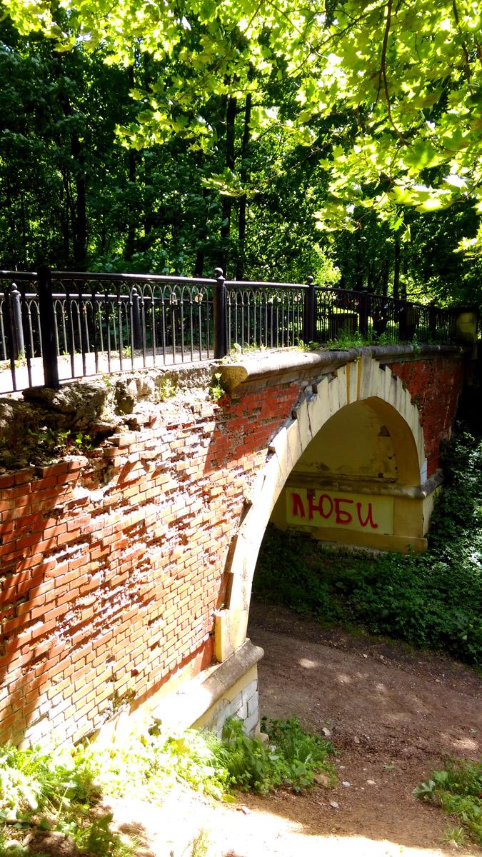 Пешеходный мост через овраг по которому проходит дорога к дамбе Сухановского пруда.