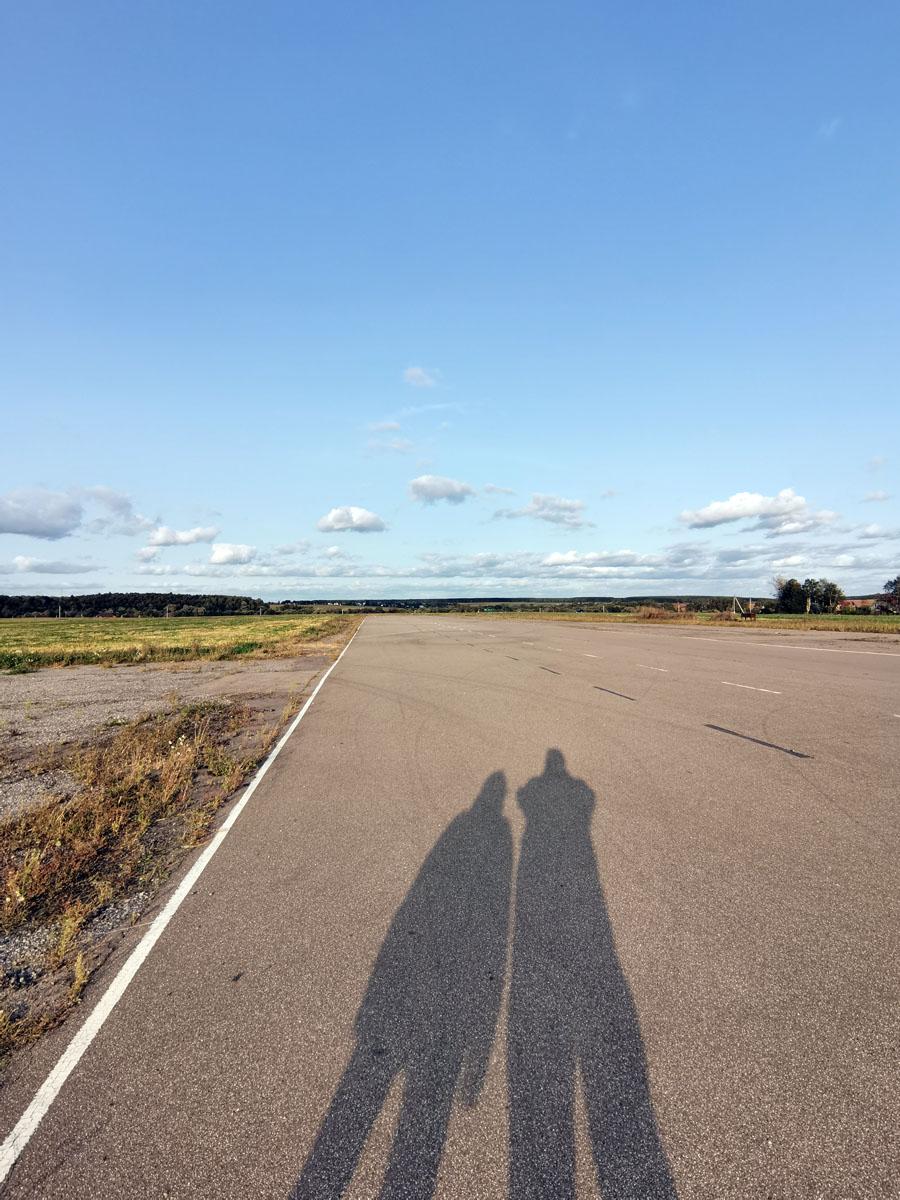 Фото Взлетно-посадочной полосы...
