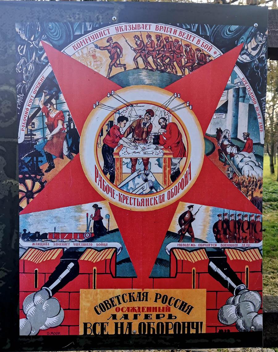 """А это уже Выставка-инсталляция """"1917"""""""