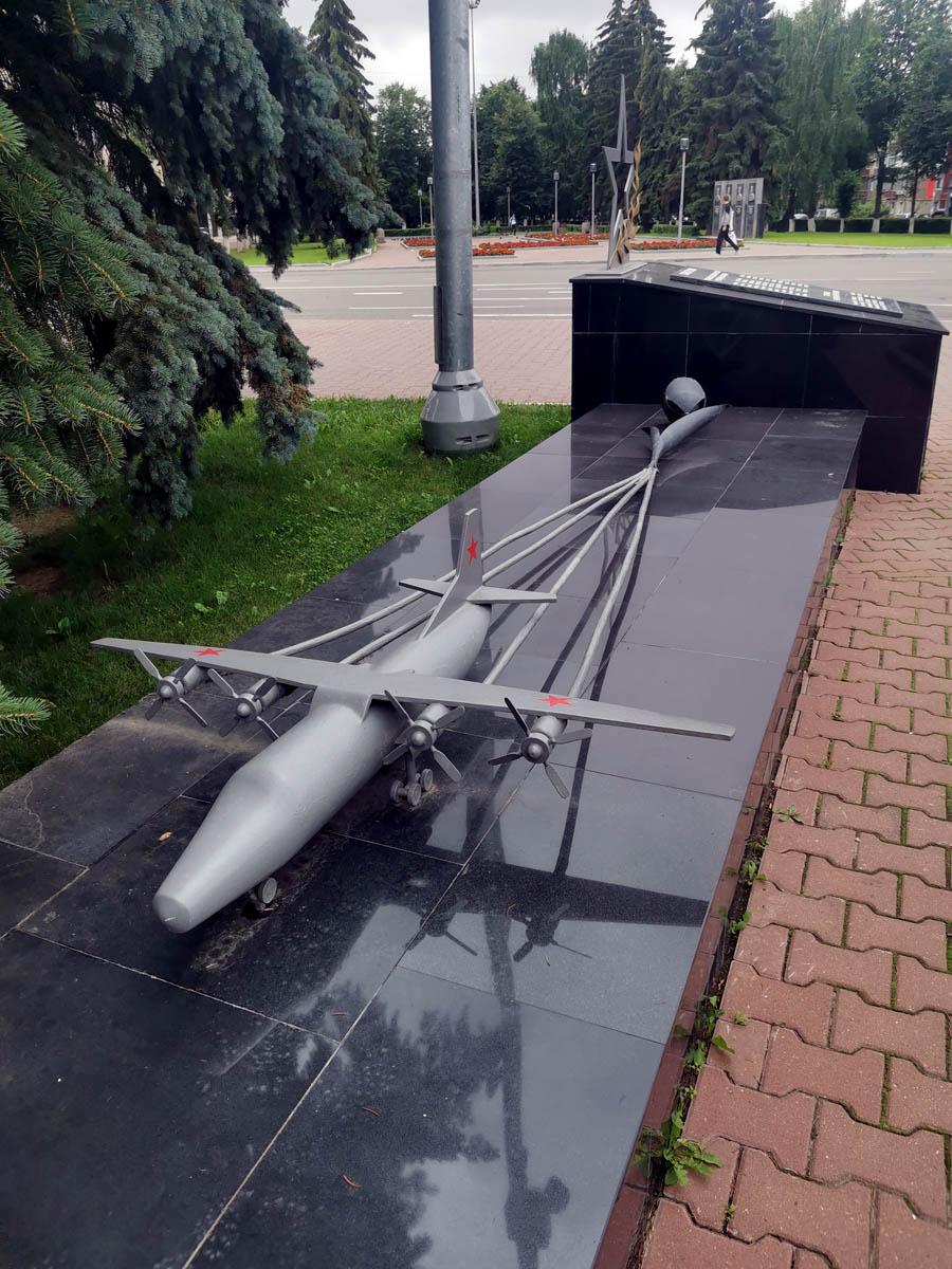 Несколько фотографий сделанных в городе Домодедово... Памятник погибшим в локальных конфликтах.