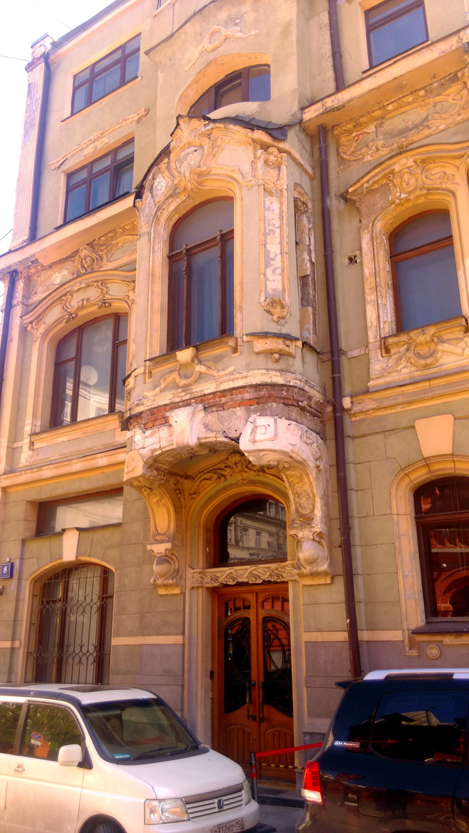 В советские годы Особняк заняла редакция журнала «Советский Союз». После распада СССР исчез и журнал, здание занимали разные организации, но о ремонте и реставрации никто из них не позаботился.