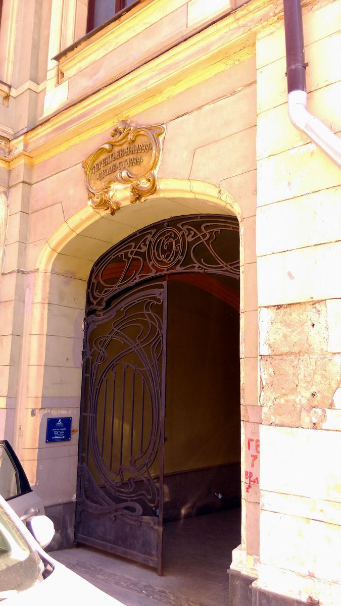 Над воротами в востановленной рокайльной виньетке под именем Терентьева появилось имя «Орлов С. Г.  1999». Также инициалы нового владельца добавлены на металлические исторические ворота.
