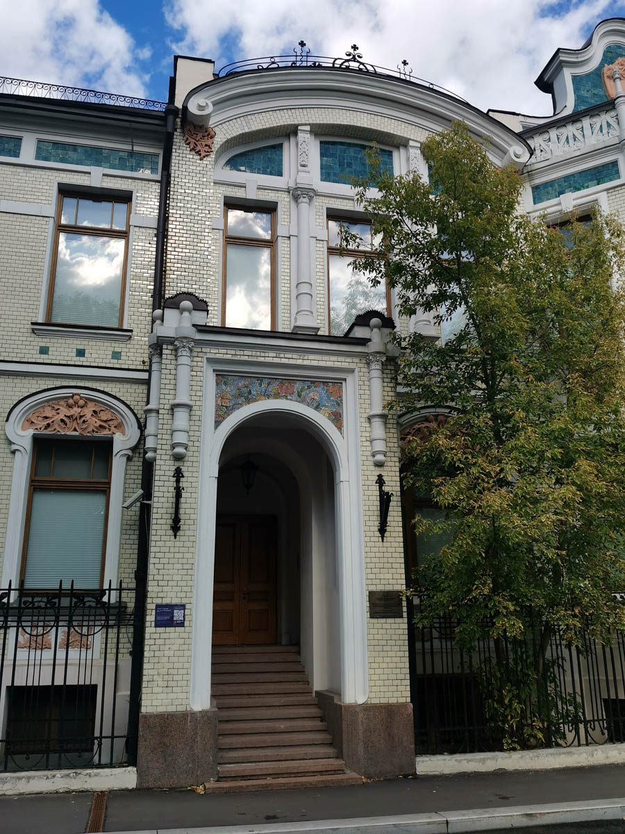 Особняк Н. Н. Медынцева. Построен в 1907г, архитектор Ф. Ф. Воскресенский.