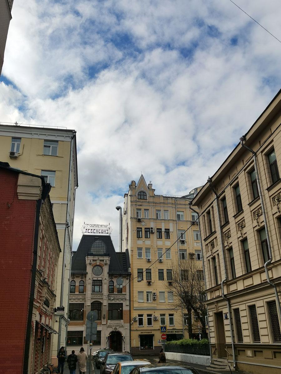Вид на Скоропечатни Левенсона с Мамоновского переулка.