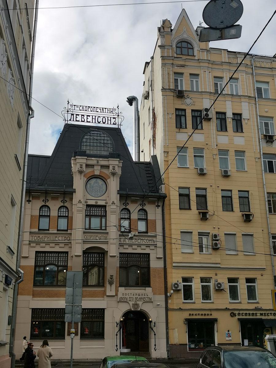 Справа Доходный дом А. А. Волоцкой. Архитектор Э.-Р. К. Нирнзее.