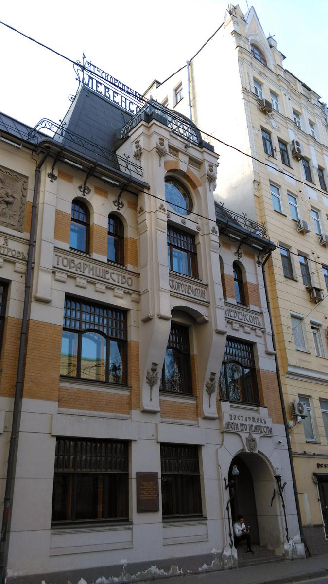 Но вернемся к главному фасаду Скоропечатни...