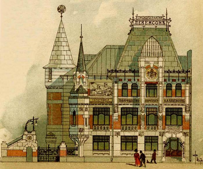 Сторожка и административный корпус. Рисунок Шехтеля.
